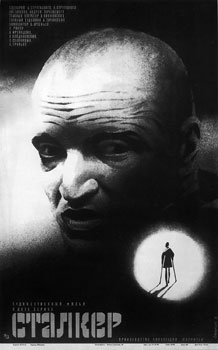 Stalker (Сталкер) - Movie Poster, depicting Aleksandr Kaidanovsky as the Stalker